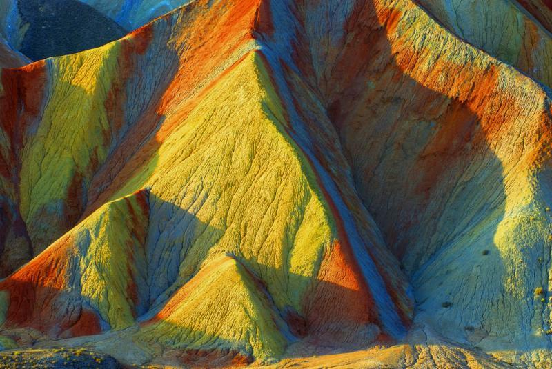 Colorful Danxia Landform